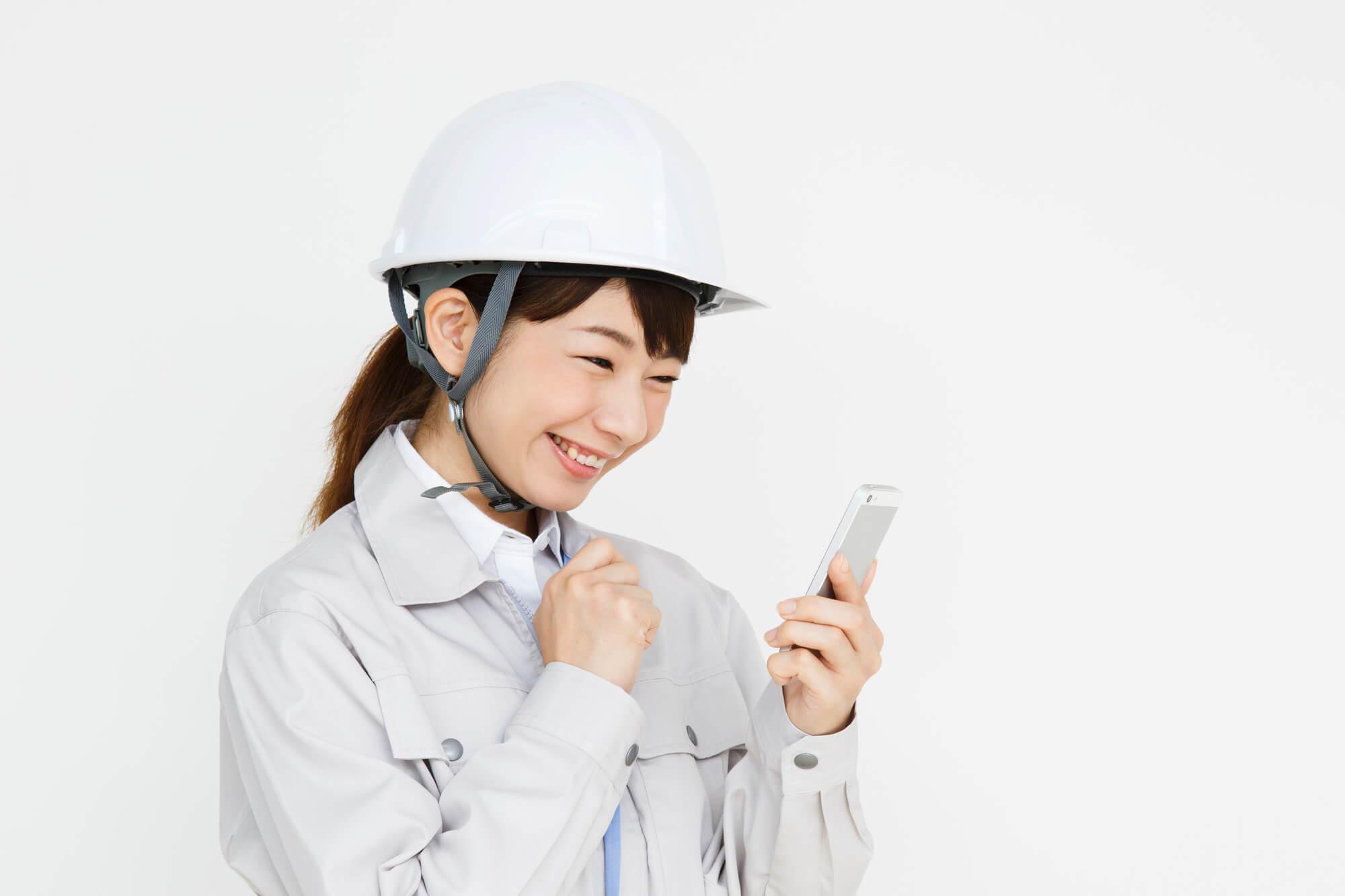 建設業界のためのスマートフォン対応Webサイト