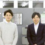 日本空調メンテナンス株式会社様
