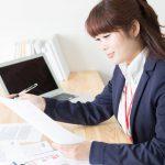 中小企業のAI活用事例