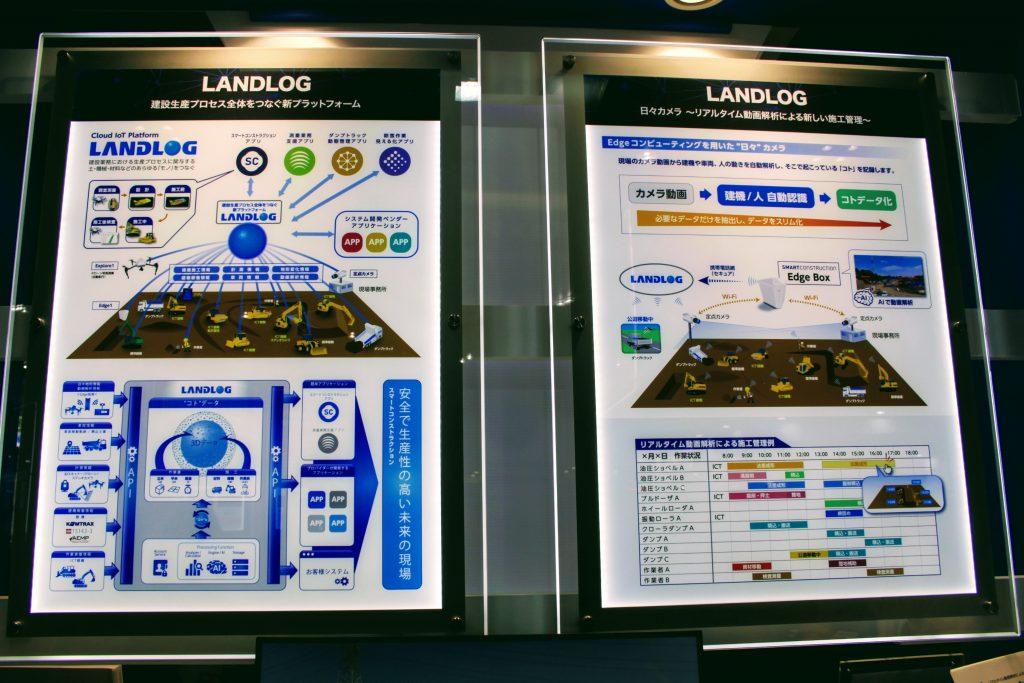 IoTとAIで建設業界の生産プロセスを見える化