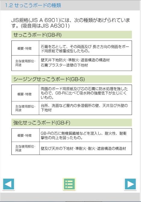 basic_03
