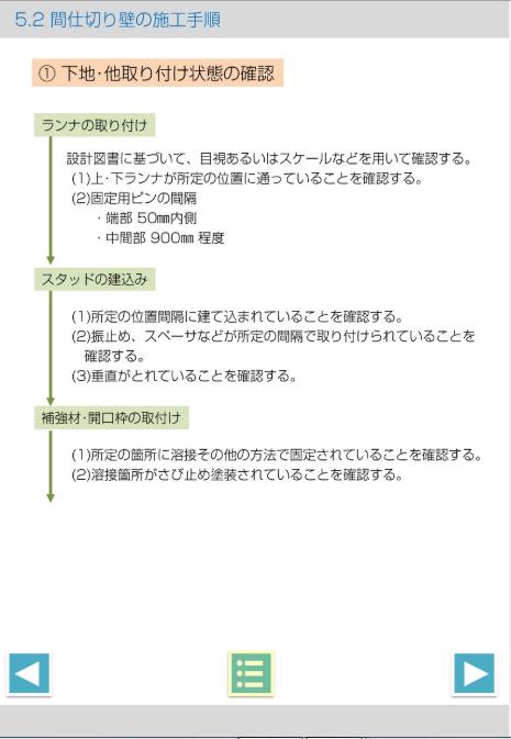 basic_06