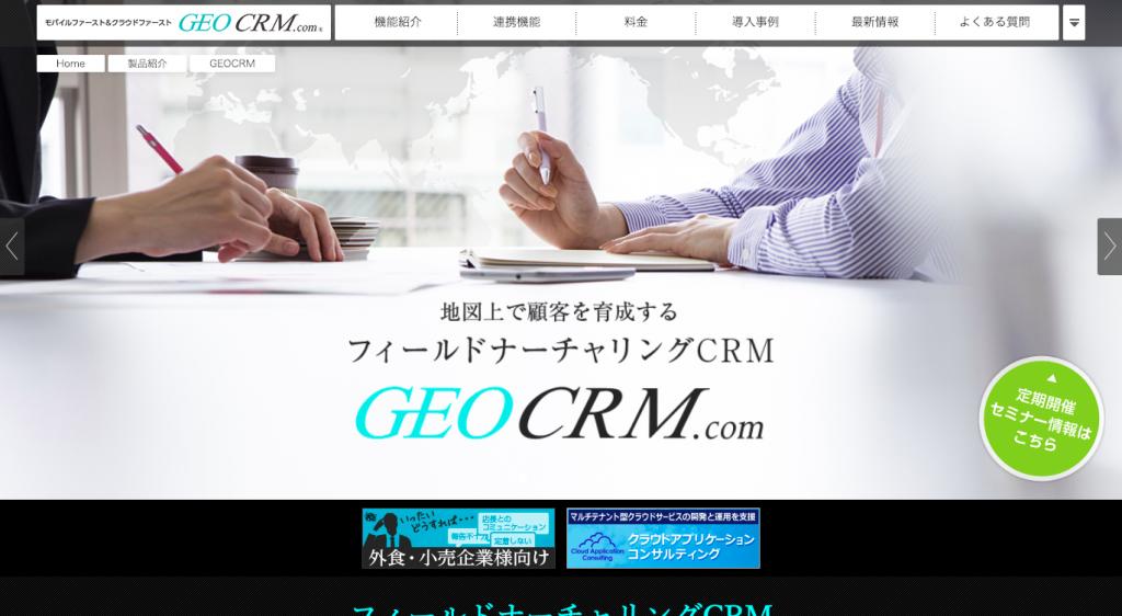 GEO CRM.com