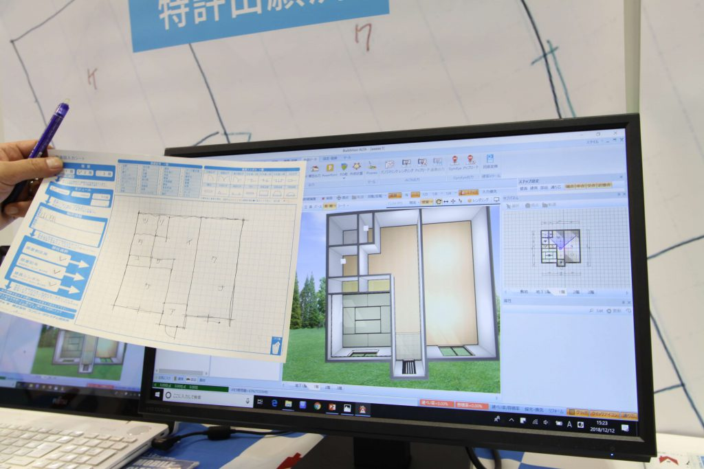 ALTAで平面図から3D図面を立ち上げる