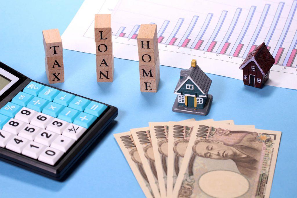 すまい給付金と住宅ローン減税